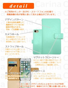 メール便送料無料 ソフトバンク エイチティーシー U11 HTC U11 601HT 手帳型スマホケース 【 @ パステル 】 fj6263 横開き (ソフトバンク