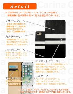メール便送料無料 ソフトバンク エイチティーシー U11 HTC U11 601HT 手帳型スマホケース 【 @ 2line 】 fj6291 横開き (ソフトバンク HT