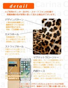 【 スマホケース 601HT 】ソフトバンク エイチティーシー U11 HTC U11 601HT 手帳型スマホケース α ヒョウ柄 fj6326 横開き (ソフトバン