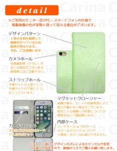 メール便送料無料 ソフトバンク エイチティーシー U11 HTC U11 601HT 手帳型スマホケース 【 α 無エナメル 】 fj6349 横開き (ソフトバ