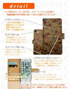 メール便送料無料 ソフトバンク エイチティーシー U11 HTC U11 601HT 手帳型スマホケース 【 @ コルク 】 fj6350 横開き (ソフトバンク H