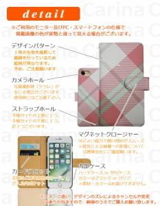 メール便送料無料 ソフトバンク エイチティーシー U11 HTC U11 601HT 手帳型スマホケース 【 @ プラッド 】 fj6364 横開き (ソフトバンク