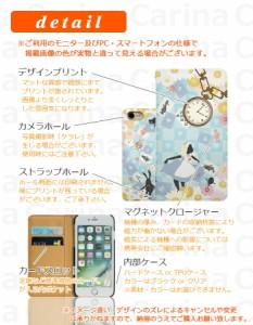 【 スマホケース SO-04G 】ドコモ エクスペリア A4 Xperia A4 SO-04G 手帳型スマホケース 童話 bn007 横開き (ドコモ Xperia A4 SO-04G