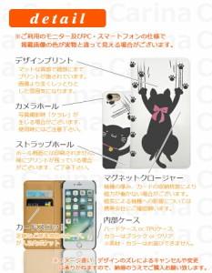 【 スマホケース LG-D722J 】シムフリー ジー3 ビート G3 Beat LG-D722J 手帳型スマホケース ネコ bn013 横開き (シムフリー G3 Beat LG-