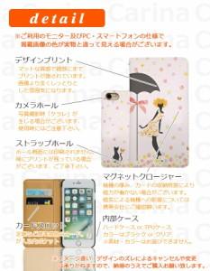 スマホケース DM-01G ドコモ ディズニー モバイル Disney Mobile DM-01G 手帳型スマホケース お花ガール bn019 横開き (ドコモ Disn