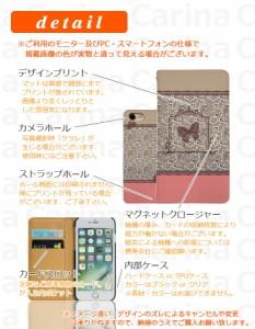 【 スマホケース SC-01G 】ドコモ ギャラクシー ノート エッジ GALAXY Note Edge SC-01G 手帳型スマホケース バタフライ bn028 横開き (