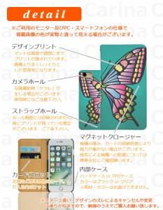 スマホケース 403KC ソフトバンク ディグノ U DIGNO U 403KC 手帳型スマホケース バタフライ bn029 横開き (ソフトバンク DIGNO U 4