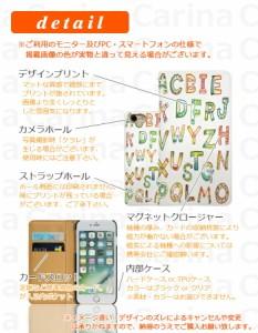 スマホケース 403KC ソフトバンク ディグノ U DIGNO U 403KC 手帳型スマホケース アルファベット bn034 横開き (ソフトバンク DIGNO