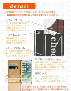 【 スマホケース ZB551KL 】シムフリー ゼンフォン ゴー ZenFone Go ZB551KL 手帳型スマホケース スィーツ bn038 横開き (シムフリー Zen