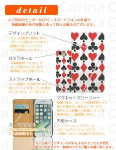 スマホケース 507SH ワイモバイル アンドロイド ワン Android One 507SH 手帳型スマホケース トランプ bn040 横開き (ワイモバイル