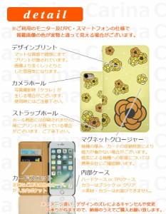 【 スマホケース F-07E 】ドコモ ディズニー モバイル Disney Mobile F-07E 手帳型スマホケース カメリア bn116 横開き (ドコモ Disney M