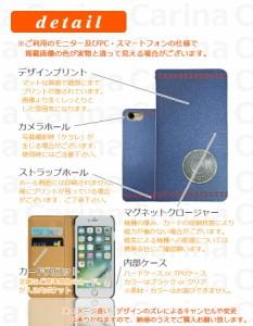 スマホケース iPhone5s アップル アイフォン 5s iPhone 5s 手帳型スマホケース デニムメダル bn119 横開き (アップル iPhone 5s ア