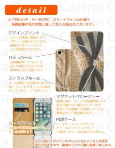 スマホケース DM-02H ドコモ ディズニー モバイル Disney Mobile DM-02H 手帳型スマホケース リボン bn124 横開き (ドコモ Disney M