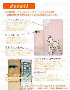 【 スマホケース REI 】シムフリー サムライ 麗 SAMURAI REI 手帳型スマホケース アニマル bn125 横開き (シムフリー SAMURAI REI サム