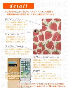 【 スマホケース iPhone5c 】アップル アイフォン 5c iPhone 5c 手帳型スマホケース イチゴ bn138 横開き (アップル iPhone 5c アイフォ