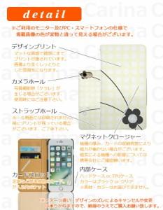 【 スマホケース ZE500KL 】シムフリー ゼンフォン 2 レーザー ZenFone 2 Laser ZE500KL 手帳型スマホケース フラワー bn140 横開き (シ