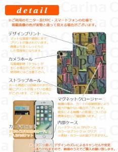 UQ mobile スマホ ケース アルファベット 手帳型 手帳 カバー bn147 ZS570KL ZS550KL ZE520KL ZE500KL ZB551KL KYV40U KC-02 KC-01 VNS-L