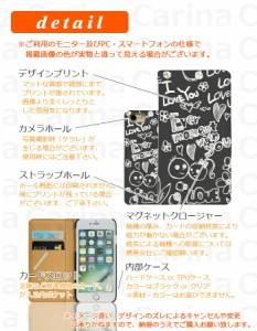 UQ mobile スマホ ケース I LOVE YOU 手帳型 手帳 カバー bn153 ZS570KL ZS550KL ZE520KL ZE500KL ZB551KL KYV40U KC-02 KC-01 VNS-L52 S