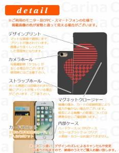 【 スマホケース iPhone7 】アップル アイフォン 7 iPhone 7 手帳型スマホケース ハート bn154 横開き (アップル iPhone 7 アイフォン 7)