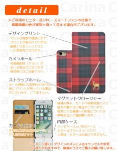 【 スマホケース ZE551ML 】シムフリー ゼンフォン 2 ZenFone 2 ZE551ML 手帳型スマホケース チェック bn155 横開き (シムフリー ZenFone