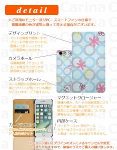 【 スマホケース S1 】ワイモバイル アンドロイド ワン Android One S1 手帳型スマホケース サークル bn158 横開き (ワイモバイル Andr