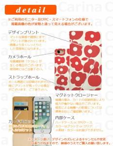 UQ mobile スマホ ケース アップル 手帳型 手帳 カバー bn163 ZS570KL ZS550KL ZE520KL ZE500KL ZB551KL KYV40U KC-02 KC-01 VNS-L52 SHV