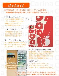 【 スマホケース SH-07E 】ドコモ アクオス フォン si AQUOS PHONE si SH-07E 手帳型スマホケース アップル bn166 横開き (ドコモ AQUOS