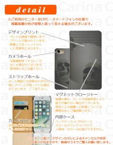 メール便送料無料 ドコモ アクオス フォン si AQUOS PHONE si SH-07E 手帳型スマホケース 【 ドクロ 】 bn168 横開き (ドコモ AQUOS PHON