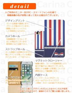 【 スマホケース 403SH/Y!mobile 】ワイモバイル アクオス クリスタル Y2 AQUOS CRYSTAL Y2 403SH 手帳型スマホケース リボン bn174 横開