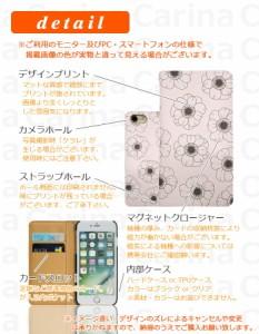 スマホケース 503KC ワイモバイル ディグノ E DIGNO E 503KC 手帳型スマホケース フラワー bn184 横開き (ワイモバイル DIGNO E 503
