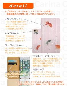 スマホケース 503KC ワイモバイル ディグノ E DIGNO E 503KC 手帳型スマホケース 金魚 bn186 横開き (ワイモバイル DIGNO E 503KC