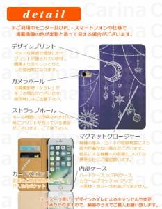 スマホケース DM-02H ドコモ ディズニー モバイル Disney Mobile DM-02H 手帳型スマホケース オーナメント bn187 横開き (ドコモ Di