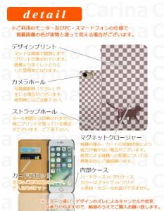 【 スマホケース MO-01J 】ドコモ モノ MONO MO-01J 手帳型スマホケース ネコ bn192 横開き (ドコモ MONO MO-01J モノ)