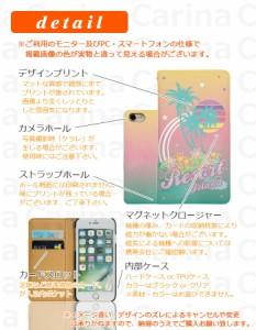 【 スマホケース iPhone7 】アップル アイフォン 7 iPhone 7 手帳型スマホケース リゾート bn193 横開き (アップル iPhone 7 アイフォン