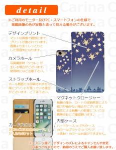 【 スマホケース MO-01J 】ドコモ モノ MONO MO-01J 手帳型スマホケース スター bn195 横開き (ドコモ MONO MO-01J モノ)