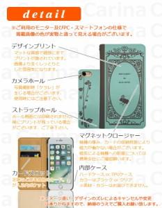 メール便送料無料 ドコモ モノ MONO MO-01J 手帳型スマホケース 【 アンティークノート 】 bn196 横開き (ドコモ MONO MO-01J モノ)
