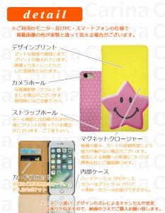 スマホケース iPhone6s アップル アイフォン 6s iPhone 6s 手帳型スマホケース スター bn199 横開き (アップル iPhone 6s アイフォ