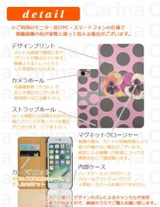 【 スマホケース MO-01J 】ドコモ モノ MONO MO-01J 手帳型スマホケース パンジー bn200 横開き (ドコモ MONO MO-01J モノ)