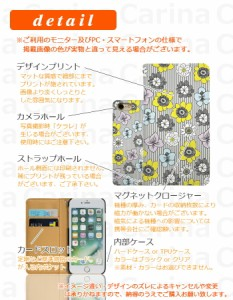 【 スマホケース MO-01J 】ドコモ モノ MONO MO-01J 手帳型スマホケース フラワー bn202 横開き (ドコモ MONO MO-01J モノ)