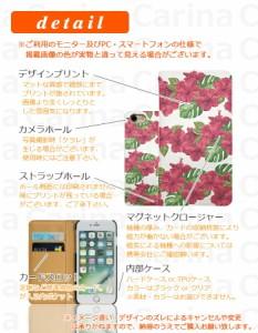 メール便送料無料 ドコモ モノ MONO MO-01J 手帳型スマホケース 【 ボタニカル 】 bn203 横開き (ドコモ MONO MO-01J モノ)