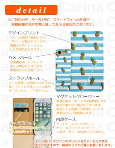 【 スマホケース MO-01J 】ドコモ モノ MONO MO-01J 手帳型スマホケース パイナップル bn204 横開き (ドコモ MONO MO-01J モノ)