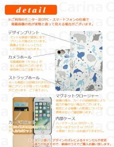 メール便送料無料 ドコモ モノ MONO MO-01J 手帳型スマホケース 【 アクアマリン 】 bn205 横開き (ドコモ MONO MO-01J モノ)