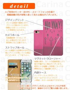 【 スマホケース 404SH/Y!mobile 】ワイモバイル アクオス ダブルエックス Y AQUOS Xx-Y 404SH 手帳型スマホケース NO WAY bn218 横開き