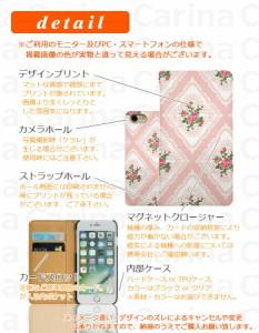 メール便送料無料 ドコモ モノ MONO MO-01J 手帳型スマホケース 【 フラワー 】 bn219 横開き (ドコモ MONO MO-01J モノ)