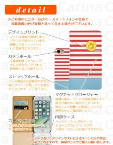 メール便送料無料 ドコモ モノ MONO MO-01J 手帳型スマホケース 【 スマイル 】 bn220 横開き (ドコモ MONO MO-01J モノ)