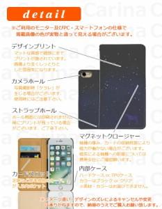 メール便送料無料 ドコモ モノ MONO MO-01J 手帳型スマホケース 【 スター 】 bn222 横開き (ドコモ MONO MO-01J モノ)