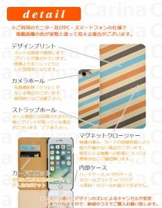 【 スマホケース REI 】シムフリー サムライ 麗 SAMURAI REI 手帳型スマホケース ストライプ bn223 横開き (シムフリー SAMURAI REI サ
