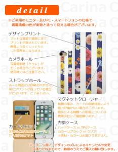 メール便送料無料 ドコモ モノ MONO MO-01J 手帳型スマホケース 【 フラワー 】 bn224 横開き (ドコモ MONO MO-01J モノ)
