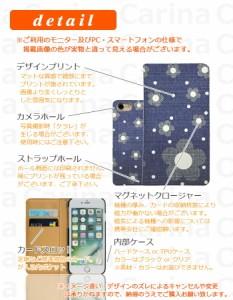 メール便送料無料 ドコモ モノ MONO MO-01J 手帳型スマホケース 【 フラワー 】 bn225 横開き (ドコモ MONO MO-01J モノ)