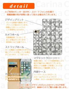 メール便送料無料 ドコモ モノ MONO MO-01J 手帳型スマホケース 【 バラ 】 bn226 横開き (ドコモ MONO MO-01J モノ)